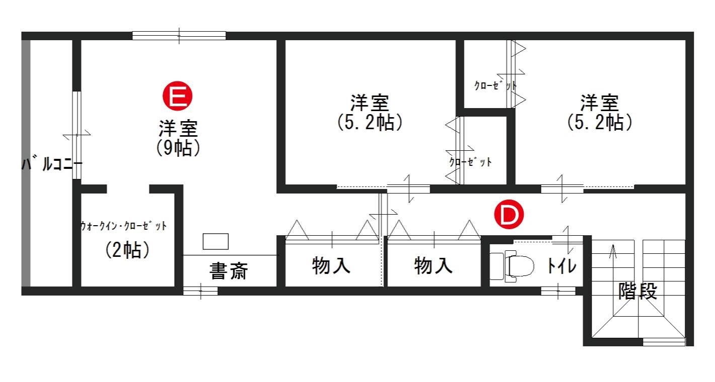 平面図 2F,バルコニー,洋室(9帖),洋室(5.2帖),洋室(5.2帖),ウォークインクローゼット,書斎,物入,トイレ,階段