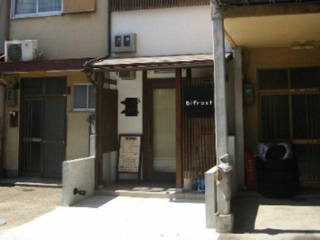 京都市 美容室bifrost